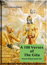 A 108 Verses of The Gita