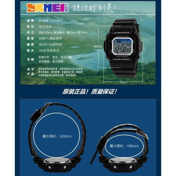 jual Jam Tangan Sport Original SKMEI 6918 Anti Air 50M / Casio G SHOCK