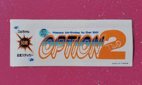 Option2 Sticker Happy Bday Dai 50th 1997 Image