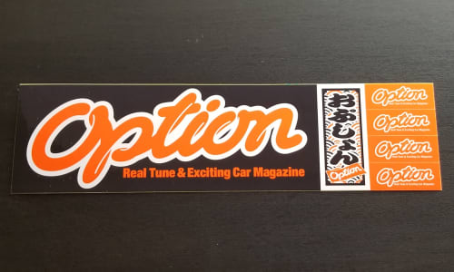 Option Sticker Sheet Orange on Black TAS19 Image