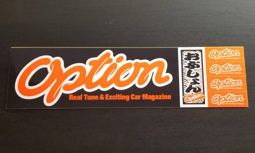 Option Sticker Sheet Orange on Black TAS19 Image
