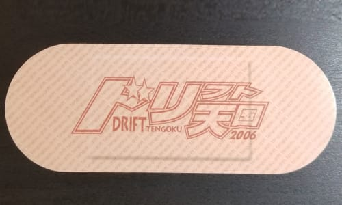 Drift Tengoku 2006 Band Aid Sticker Image