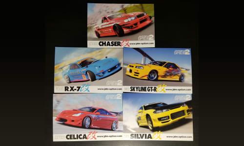 Option Post Cards Image