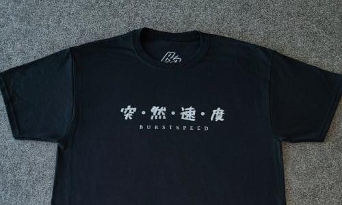 BurstSpeed T Shirt - Metallic Kanji Image