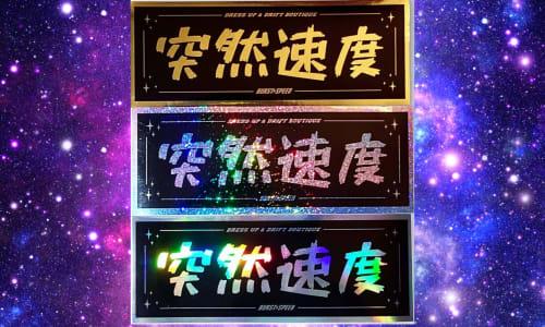 Box Kanji Logo Image