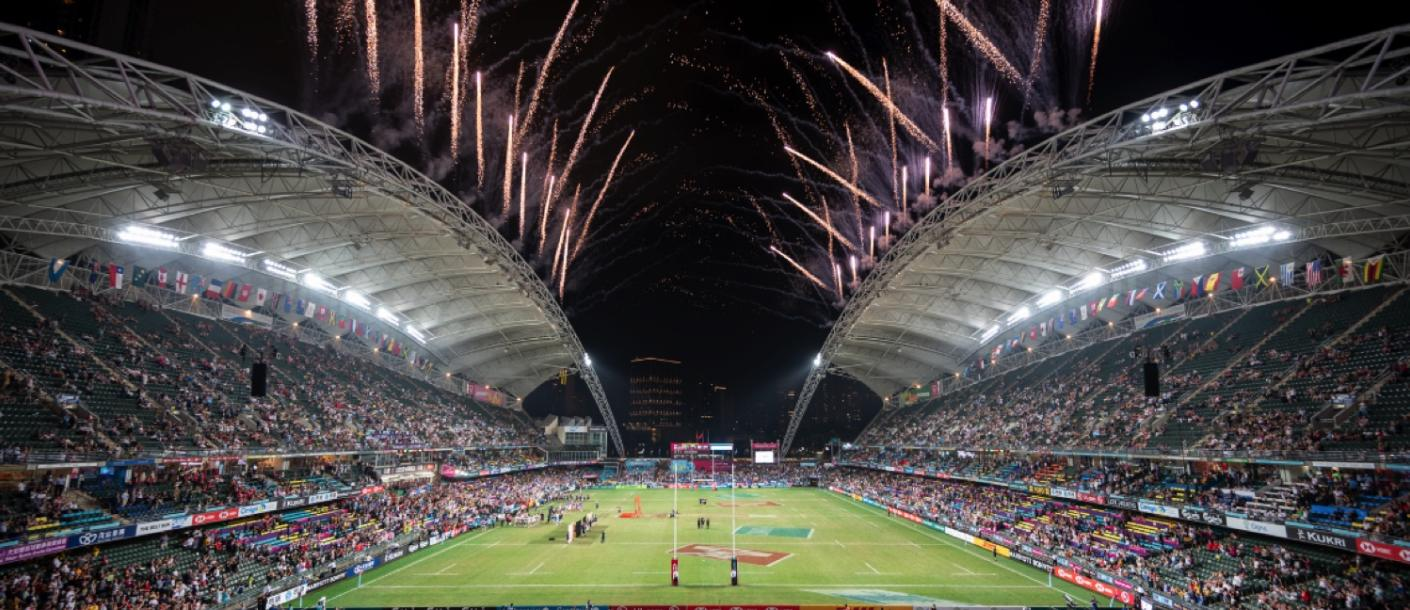 Cathay Pacific/HSBC Hong Kong Sevens – FAQ's