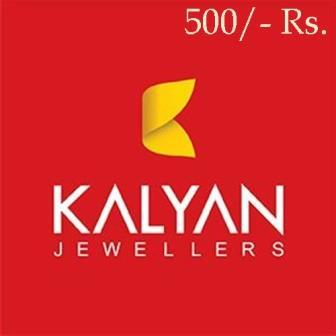 Kalyan Jewellers Gift Card