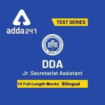 Adda247 - DDA Jr. Secretariat Assistant 2020 Online Test Series