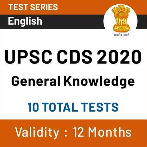 Adda247 | UPSC CDS General Knowledge | Online Test Series