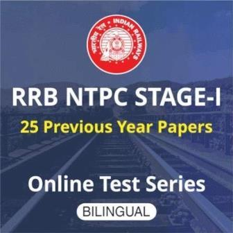Adda247- RRB NTPC Stage-I Previous Year Papers Online Test Series