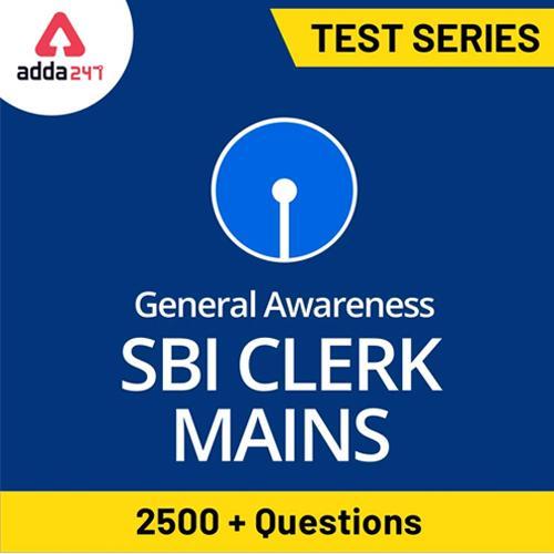 Adda247 |General Awareness (Based on GA Power Capsule) for SBI Clerk Mains Online Test Series