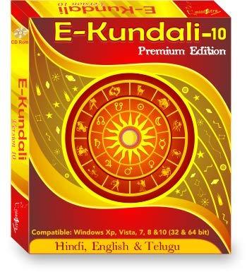 E Kundali 10 Premium