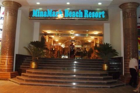 All inclusive voorjaarsvakantie Rode Zeekust - Minamark Beach Resort