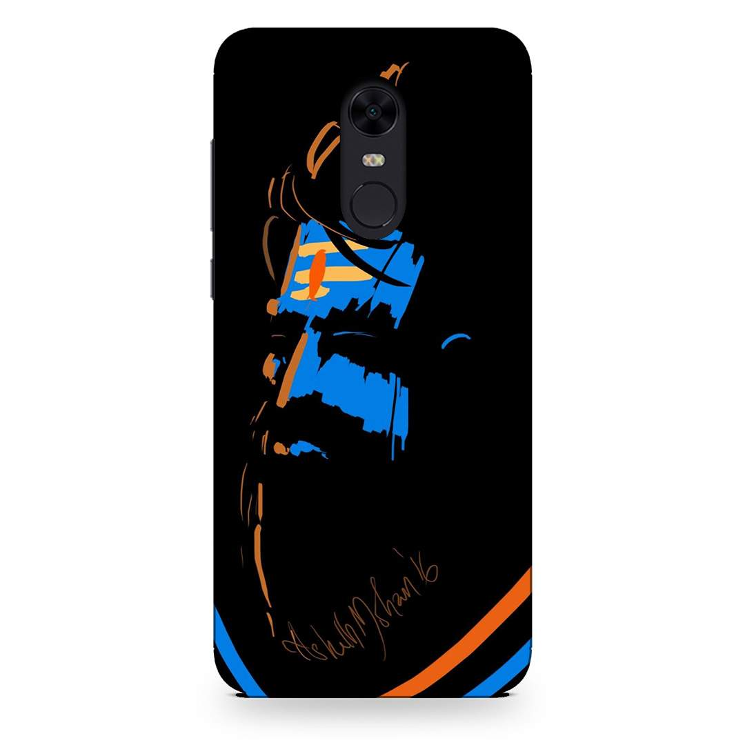 Mahadev Face Xiaomi Redmi Note 4 Back Cover