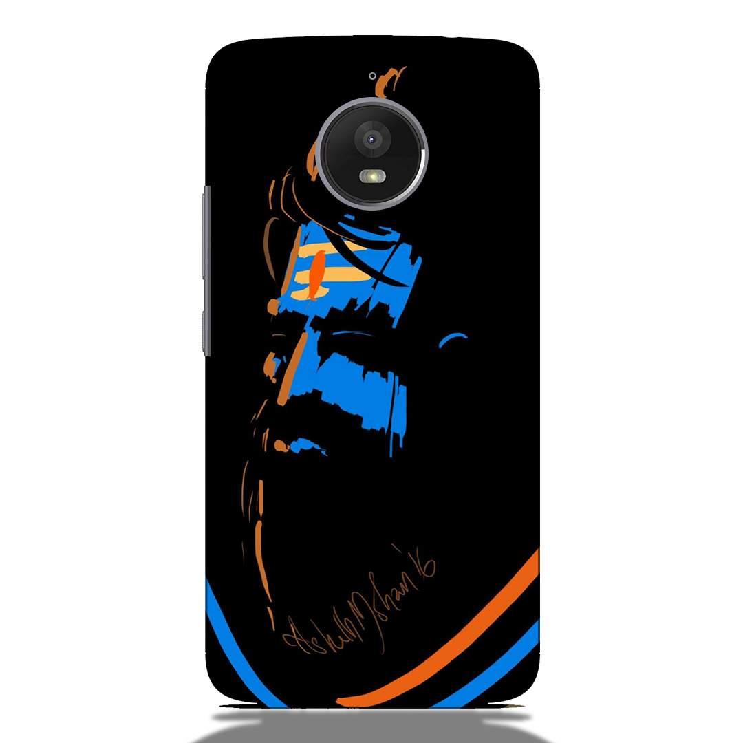 Shiv Mahakaal Motorola G5s Back Cover
