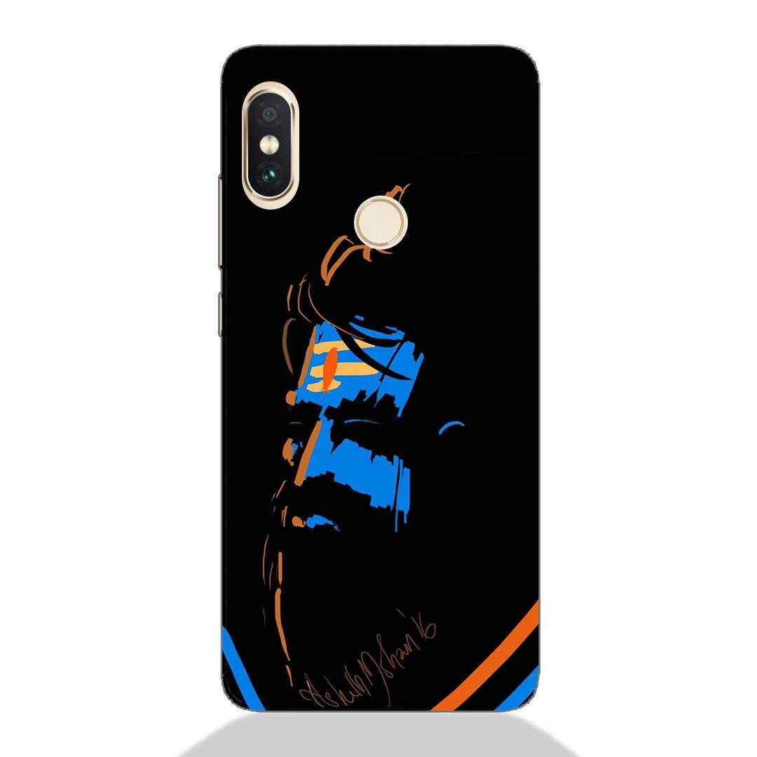 Shiv Mahadev Redmi Note 5 Pro Back Cover