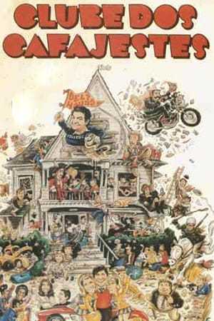 """""""National Lampoon's Animal House"""" movie poster"""