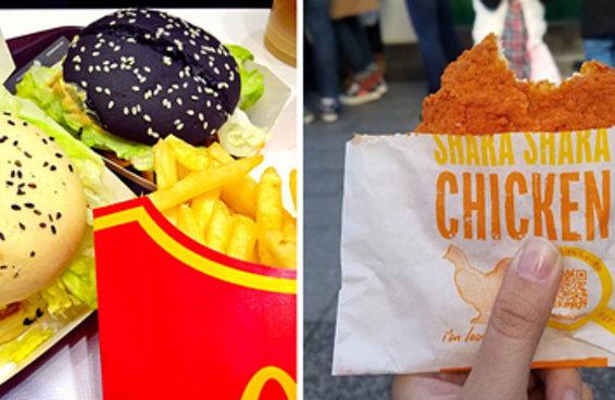 Veja itens curiosos do cardápio do McDonald's em 17 países diferentes