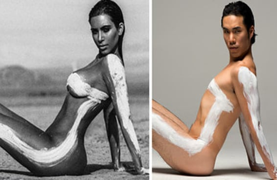 Homens foram photoshopados de acordo com padrões de beleza femininos