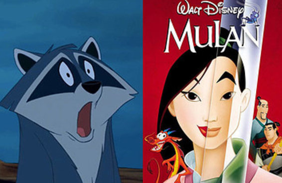 Você sabe qual filme da Disney foi lançado no ano em que você nasceu?