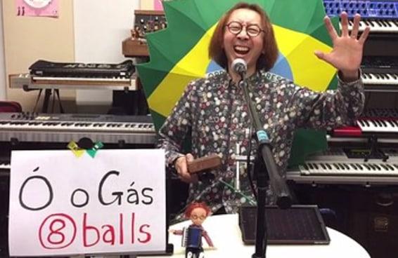 """O funk """"Ó o Gás"""" chegou ao Japão do melhor jeito possível"""