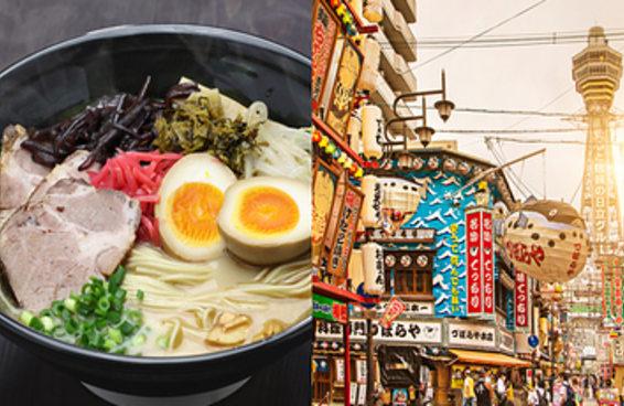 Qual cidade famosa pela gastronomia seria seu destino dos sonhos?