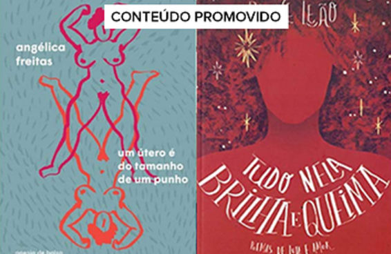 15 livros incríveis de escritoras brasileiras atuais