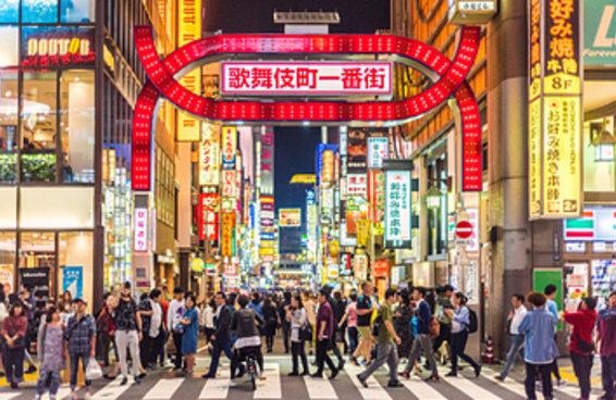 20 Fotos que provam que Tóquio já vive no ano 3000