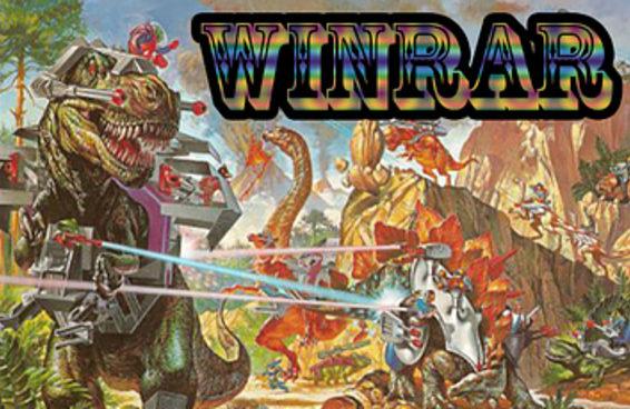 25 lindas artes de fãs do WinRAR