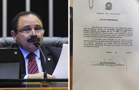 Maranhão acaba de criar comissão para 10 medidas anticorrupção