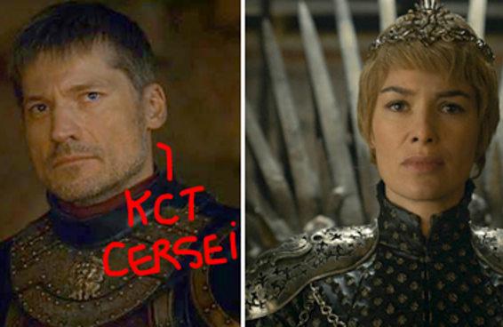 """14 teorias sobre """"Game Of Thrones"""" que vão dar um bug na sua cabeça"""