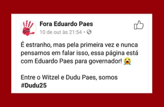 """A página """"Fora Eduardo Paes"""" anunciou apoio a Eduardo Paes e eu tô confuso"""