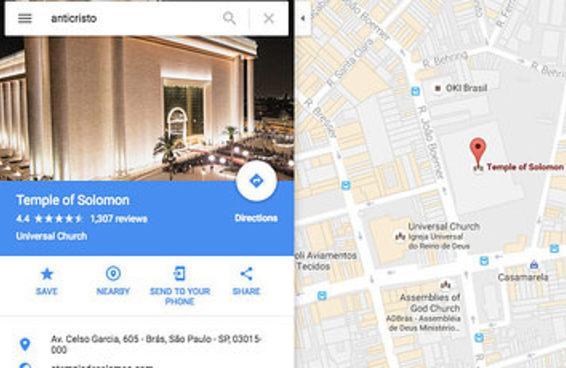"""Justiça manda que Google Maps desvincule """"anticristo"""" do Templo de Salomão"""