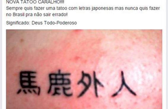 """Esta tatuagem que viralizou realmente quer dizer """"estrangeiro idiota"""""""