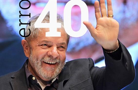 A página de erro do site do PT faz piada com o dedo amputado de Lula