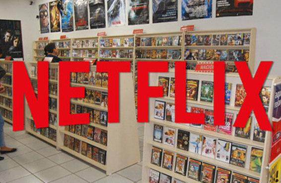 8 provas de que a Netflix não é tão diferente de uma locadora de bairro