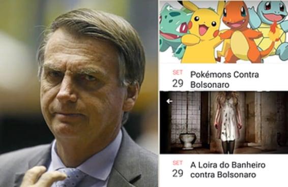 Escolha um apelido do Bolsonaro e te indicaremos um evento doido contra ele