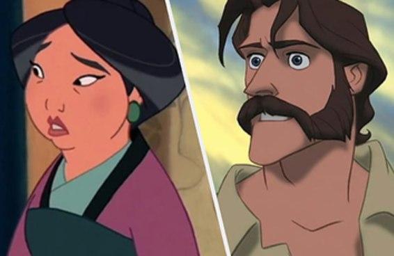Quão bem você conhece as mães e os pais dos personagens da Disney?