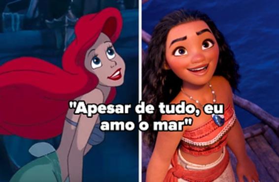 Tente identificar a princesa Disney com base na reflexão que ela faz sobre si mesma