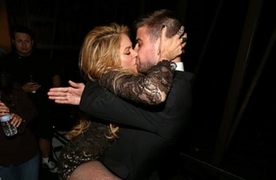Você ouviu a palavra do casal Shakira & Gerard Piqué recentemente?