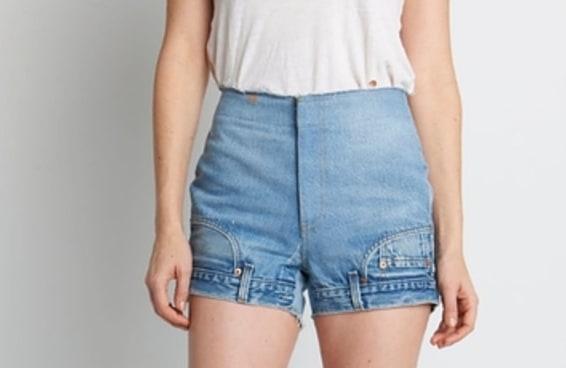 Estes jeans invertidos são mais uma prova de que falhamos como espécie