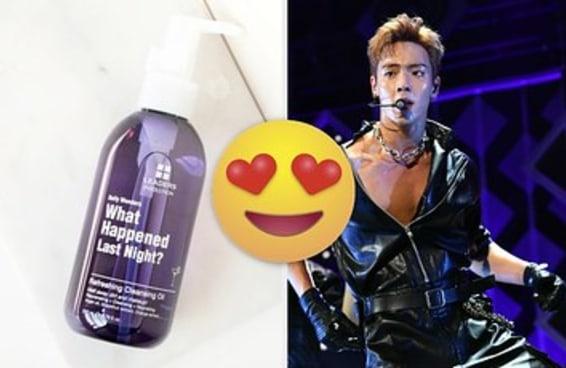 Monte uma rotina de skin care coreana e descubra quem seria seu boy do K-Pop