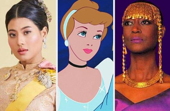 Monte uma princesa Disney e diremos qual princesa da vida real você é