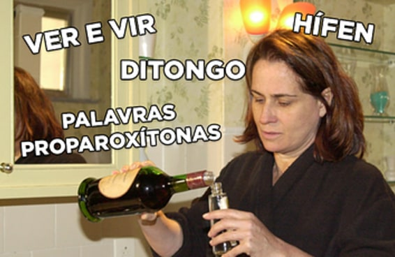 17 vezes em que foi impossível demais falar português