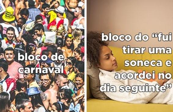 10 imagens que mostram a diferença entre as pessoas que amam carnaval e você