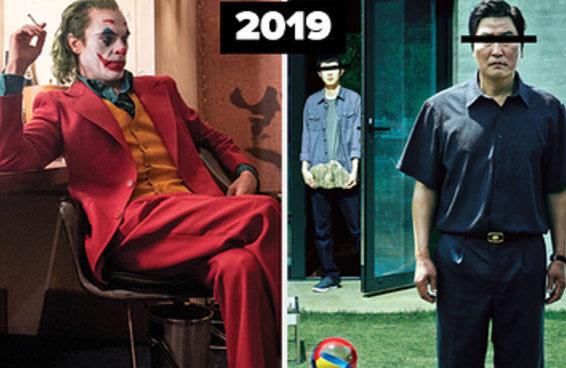 Você só pode salvar um filme por ano dos últimos 20 anos, e vai ser muito difícil
