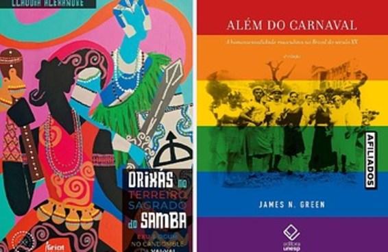 14 livros para passar o Carnaval em casa