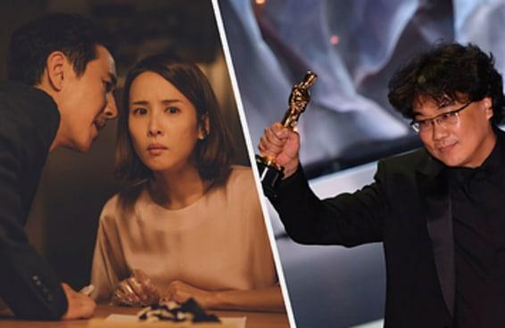 """""""Parasita"""" entra para a história do cinema ao levar o Oscar de melhor filme"""