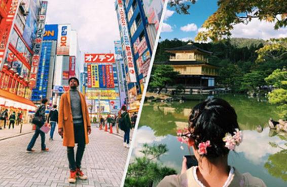 16 lugares que vão fazer você querer conhecer o Japão agora mesmo
