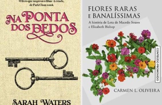 13 livros para ler no Mês da Visibilidade Lésbica